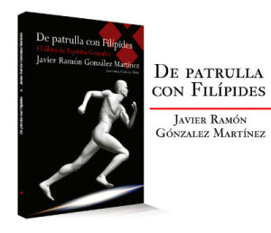 DePatrullaConFilipides