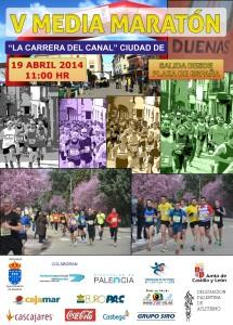 cartel-media-maraton-2014